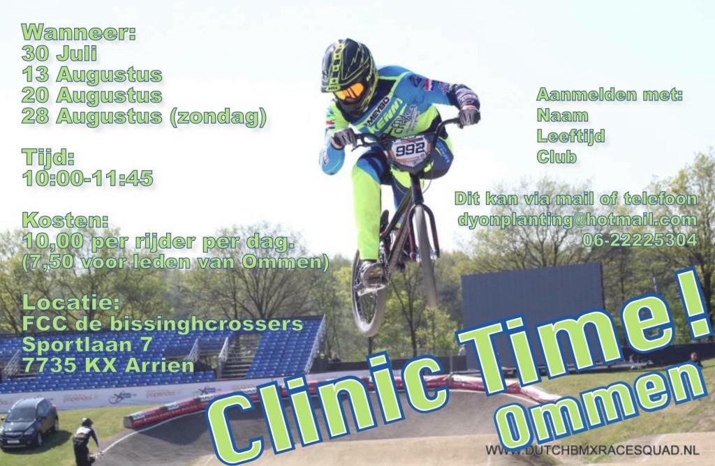 Clinic Dyon